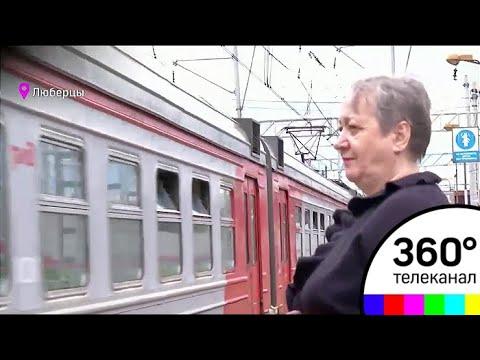 Пенсионеры Москвы и области получили право на бесплатный проезд в электричках