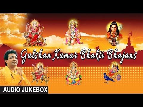 Gulshan Kumar Bhakti Bhajans, Best Bhakti Bhajans I GULSHAN KUMAR I AUDIO SONGS JUKE BOX