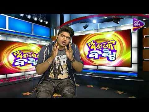 Alajuka Bunty | Prank Call - 2 Min Katha Hebi | Odia Comedy | Tarang Music