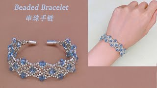 DIY Ocean Concept Beaded Bracelet with Blue Bicone Crystal Beads and Silver Seed Beads 手工制作海蓝水晶手链