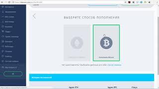 Видео 2.  Stepium -  профиль и пополнение кошелька в аккаунте