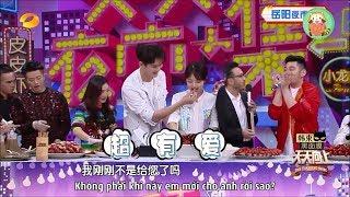[Vietsub] 170804 Thiên Thiên Hướng Thượng - Cut Hùng Tử Kỳ & Đàm Tùng Vận (Từng đóa Bọt Sóng)