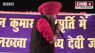lakhbir singh lakha part 1 BHAJAN