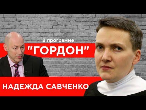 Коломойский обыграет в два приема: Савченко рассказала, как хотела взорвать Раду и кто станет президентом