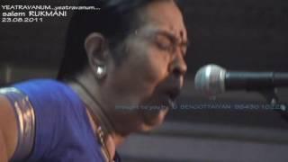 Salem Rukmani - Karnan (YEATRAVANUM   yeatravanum) - 07.Karmayogi Karnan