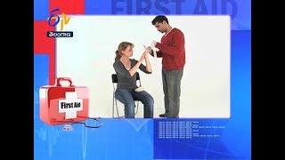 Watch Ayurvedam Vari Beejam   Sukhibhava   8th February 2017   ETV