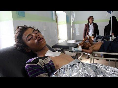 Αεροπορική επίθεση σε γαμήλιο γλέντι – 20 νεκροί και δεκάδες τραυματίες…
