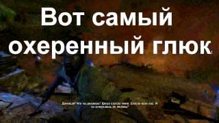 Супер концовка в Far Cry 3! (не оригинальная)
