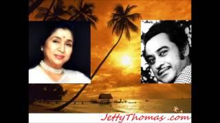 Chuk Chuk Gadi - Kishore Kumar & Asha Bhosle - YouTube