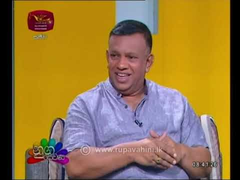 Nugasewana Tsunami Discussion  2018-12-26 | Rupavahini