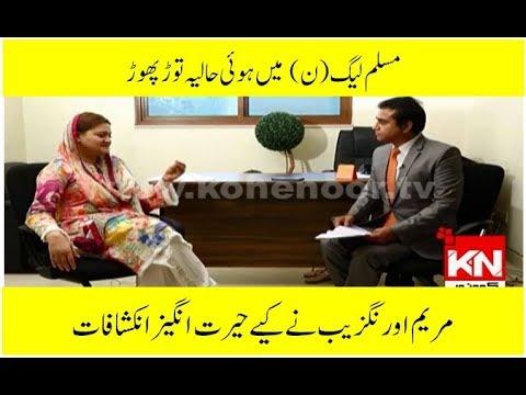 Pakistan Zara Dhiyaan Se 11-07-2018 | Kohenoor News Pakistan