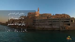 استمع لأجمل قصائد الامام علي ابن ابي طالب