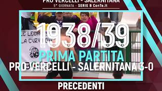 pro-vercelli-salernitana-i-precedenti