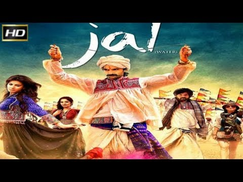 Jal 2014 - Social Movie | Purab Kohli, Tannishtha Chatterjee, Mukul Dev, Yashpal Sharma.