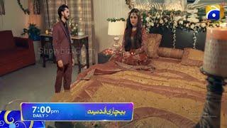 Bechari Qudsia Episode 19 Teaser Promo Review By Showbiz Glam