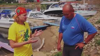 Для Семёна Георгиевича - тренера гребли на байдарках и каноэ