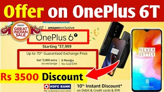 Rs 3500 OFF + 10% discount on OnePlus 6T | Oneplus 6T exchange offer