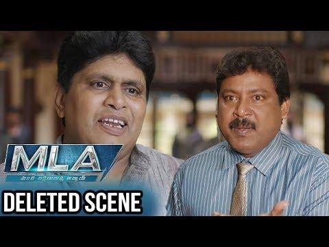 MLA Movie Deleted Scenes   Ravi Kishan Reaction For Kalyan Ram Recognition   Kajal Aggarwal