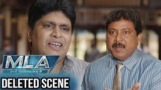 MLA Movie Deleted Scenes | Ravi Kishan Reaction For Kalyan Ram Recognition | Kajal Aggarwal
