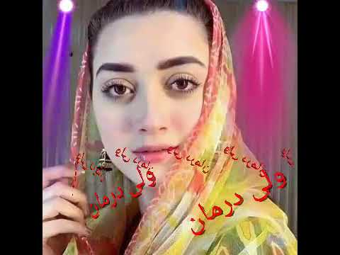 Wali darman new song