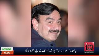 News Headlines | 24-02-2020 | IM Tv | Urainib Abbas