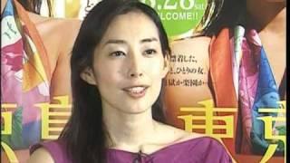 木村多江、『東京島』DVDリリースにあたってファンへメッセージ