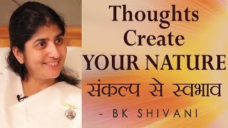 Thoughts Create YOUR NATURE: Ep 16 Soul Reflections: BK Shivani (English Subtitles)
