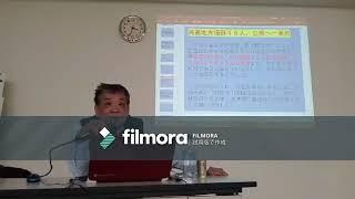 日馬富士による貴ノ岩暴行事件からわかるモンゴル八百長相撲