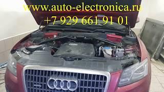 Замена блока ЭБУ Audi q5 2010 г.в., адаптация, кодирование ауди, снятие защиты компонентов