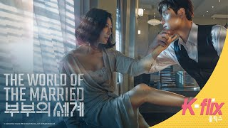 Sinopsis The World of The Married Episode 6, Tayang di TransTV Malam Ini Pukul 19.15 WIB