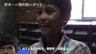 ひろしまハウスカンボジアの学校の存続をかけたプロジェクト