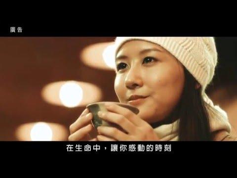 米酒降價(台語篇)