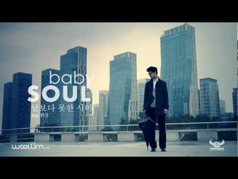 Baby Soul, Wheesung - Stranger
