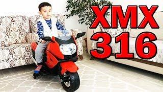 Akülü Yarış Motoru ( BabyHope XMX-316 ) │ İnceleme Videosu