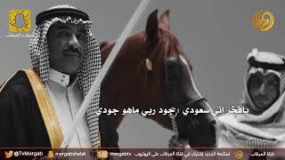 تحميل اغاني البيارق سعودية - كلمات سعيد بن مانع - أداء صالح اليامي MP3