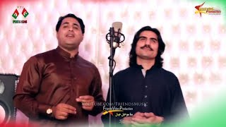 Pashto New Songs 2018 Yeo Nawe Pakistan By Sadiq Afridi & Shah Farooq PTI New Songs 2018