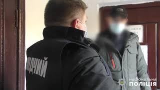 В николаевской полиции пояснили, что искали на кладбище