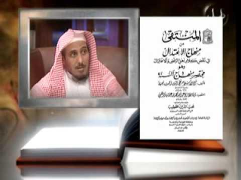 برنامج مداد مع الدكتور محمد البراك