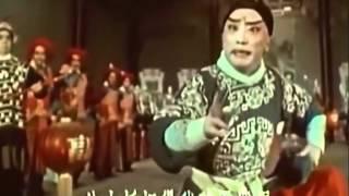 京剧《野猪林》李少春 袁世海 1962年