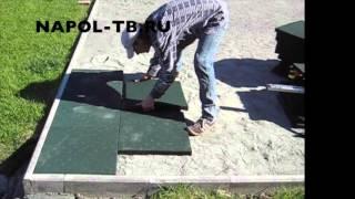 Укладка резиновой плитки в шахматном порядке видео