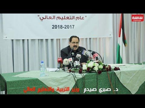 فيديو  مع بداية العام ..مدارس بلا واجبات وحقائب وامتحانات