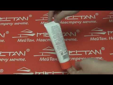 Смягчающий крем для рук с маслом шиповника Кремы для рук Dao de Mei MeiTan