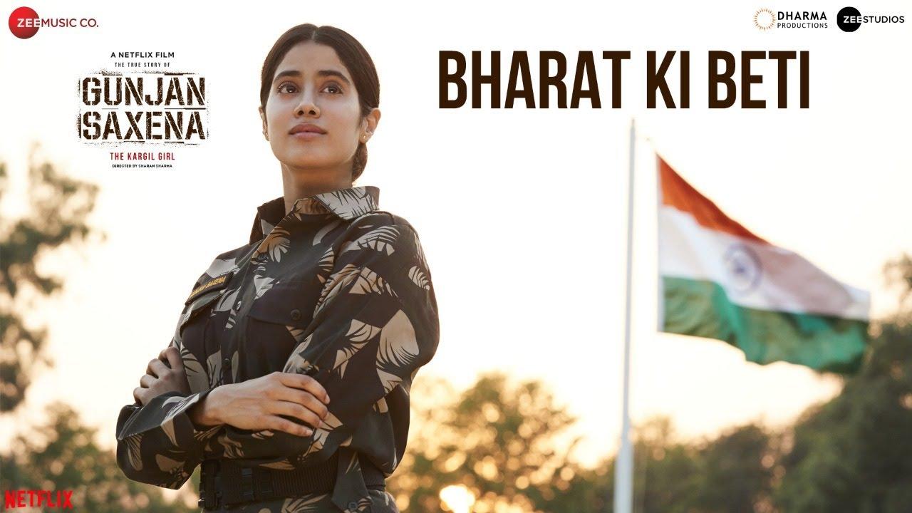 Bharat Ki Beti mp3 Song