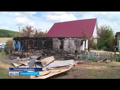 В Башкирии благодаря сработавшим извещателям спасли жизни 119 человек