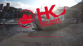 HKRW 2018 - Day 2 Racing Highlights