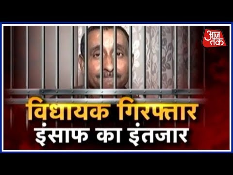 Breaking News | Unnao Rape Case: CBI Team To Investigate UP Police's Involvement