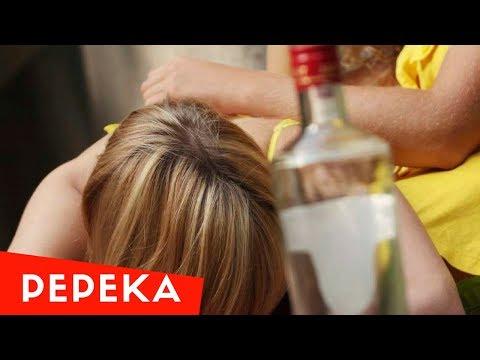 Tizertsin e alcolismo