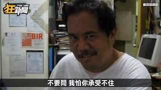 【0709】卡提諾狂新聞 #073
