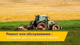 Wille minitraktor KROWN korrosioonitöötlemise (RUS)