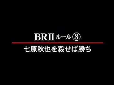 大逃殺2:決戰天堂電影海報